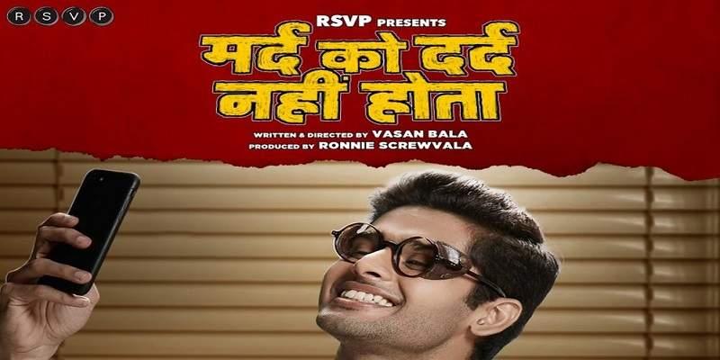 Mard Ko Dard Nahi Hota Screen Count Theatre Count Movie Poster