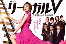 Legal V (2018) - Serial TV Jepang