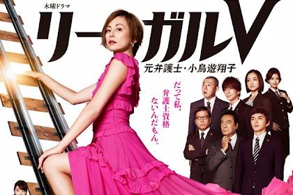 Sinopsis Legal V (2018) - Serial TV Jepang