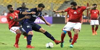 الاهلي وكمبالا سيتي بث مباشر Ahly Egypt VS Kampala City Uganda live اليوم الثلاثاء 28-8-2018