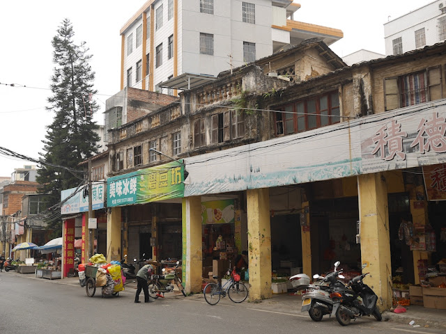 old buildings on Jiefang West Road in Yunfu