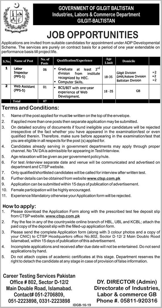 Jobs Vacancies In Industries Labors And Commerce Department Gilgit Baltistan 11 January 2019