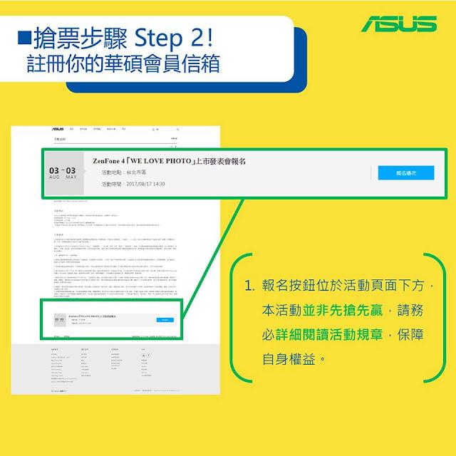 絕對不能錯過❤孔劉6月24日的攝影派對活動 明天就要開始搶門票了!