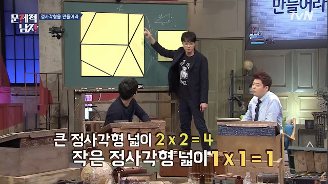 problematic men problems cha eun woo sequences