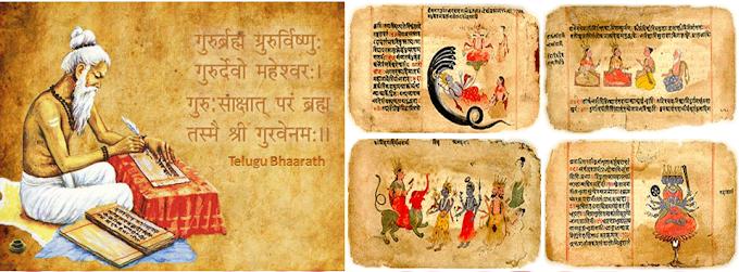 Upanishad - Details Vedic Theology including metaphysics
