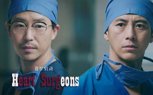 Drama Korea Heart Surgeons