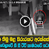 Unbelievable Things Coming Out Of Dead body Caught On CCTV Camera