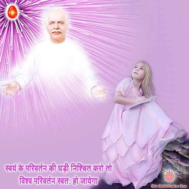 Hum Roye Ge Itna Song Mp3 Download: Brahma Kumaris Songs Lyrics, BK Songs