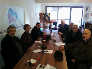Συνταξιούχοι ΟΑΕΕ και ΙΚΑ Πιερίας για την συνάντηση με τους βουλευτές του ΣΥΡΙΖΑ