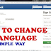 How to Change Language In Facebook Updated 2019