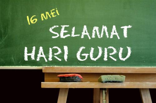 Hari Guru 2016