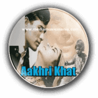 Bollywood Movie Aakhri Khat 1966 Hit Songs