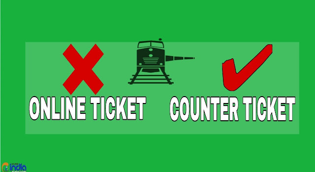 train counter ticket benefits