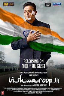 Vishwaroop II First Look Poster 3