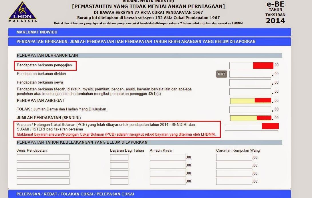 Gatal Gatal Tangan Nak Menaip Cara Cara Isi Borang E Be Cukai Pendapatan