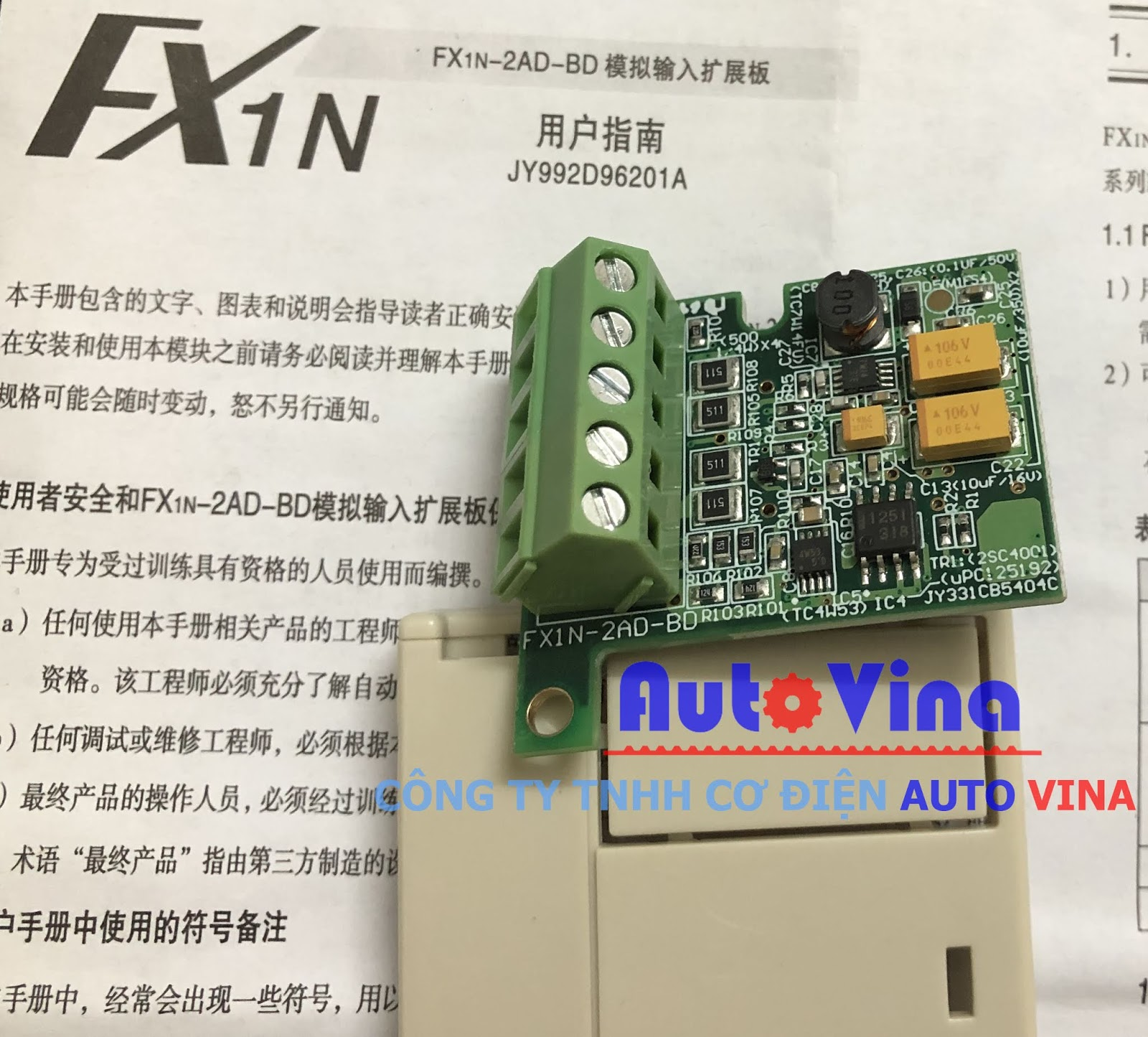 FX1N-2AD-BD analog input expansion board