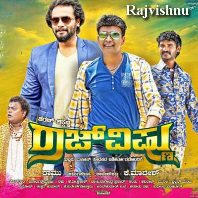 Suruvana Suvvanaari Song Lyrics From Rajvishnu