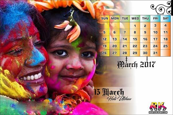Holiday Calendar March 2017