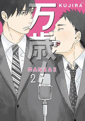 万歳!-MANZAI- 第01-02巻 raw zip dl
