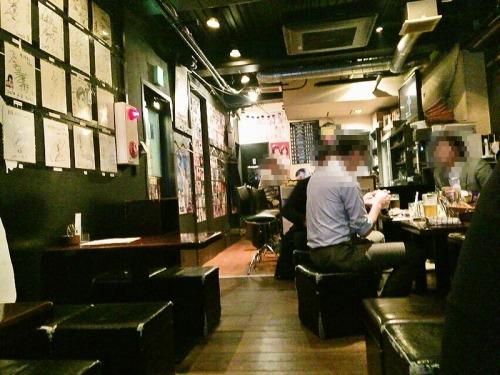 新宿 ヤングマン>