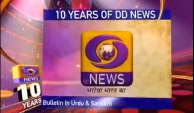 DD News Channel Completed 10 Years Successfully
