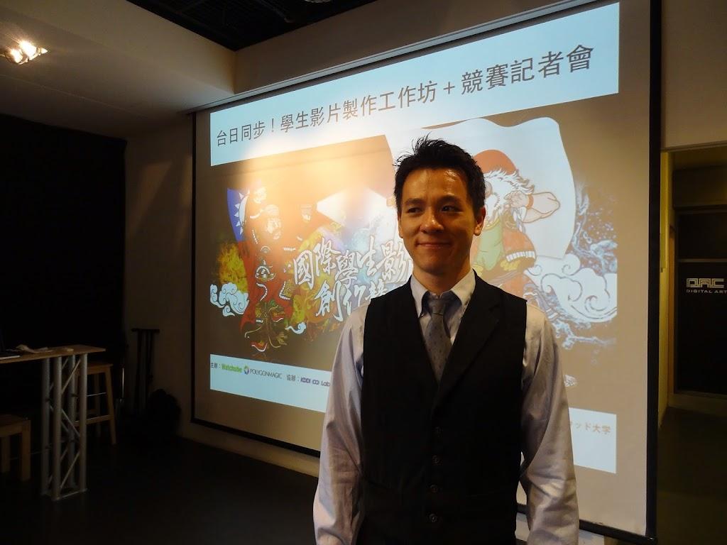台灣新創團隊Watchube攜手日本Polygon Magic,瞄準4G影音內容市場