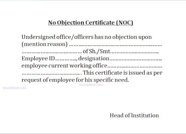 No objection certificate NOC No complaint enquiry pending