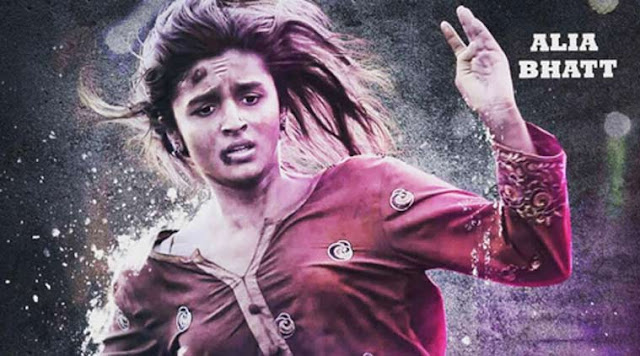 'উড়তা পাঞ্জাবে'র সেটে পাত্তা পাননি আলিয়া (Alia)!