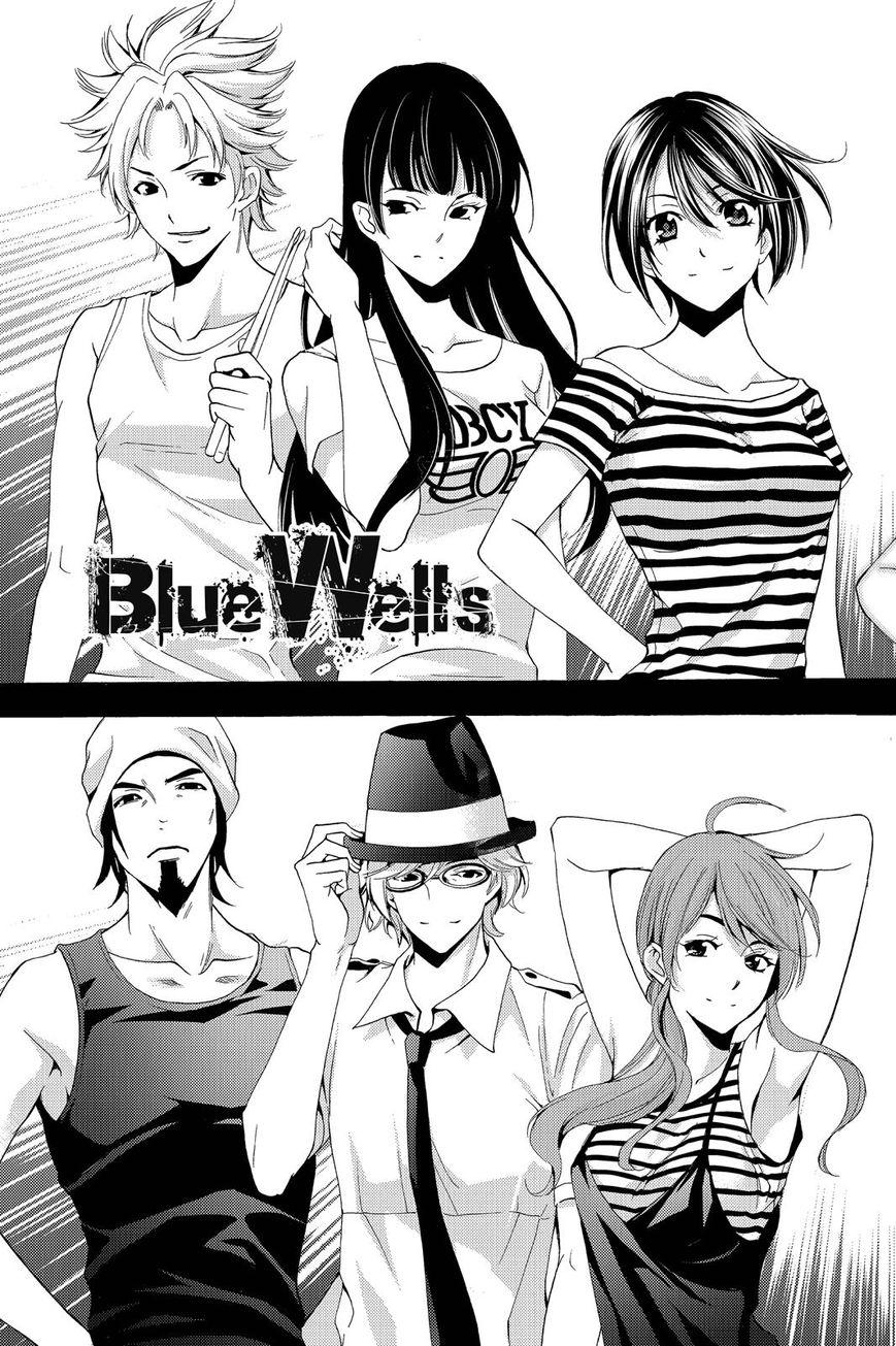 Fuuka Chapter 193-4