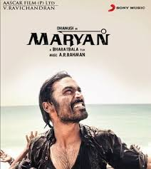 Maryan ~ Exclusive Review