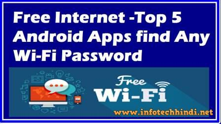 Free Internet –Top 5 Android Apps find Any Wi-Fi Password