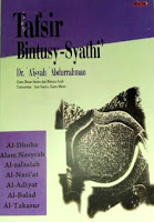 buku Metode Tafsir Al Quran Bintu Syathi