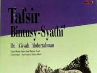 Metode Tafsir Al Quran Bintu Syathi dan Makna Kata