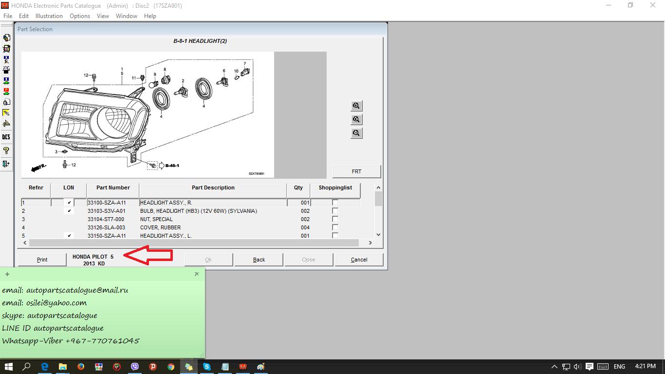 western snow plow wiring diagram 98 dodge electrical wiring diagram on western plow control diagram  [ 1366 x 768 Pixel ]