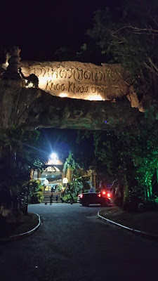 カオヤイ動物園ナイトサファリ
