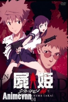 Shikabane Hime Aka -  2013 Poster