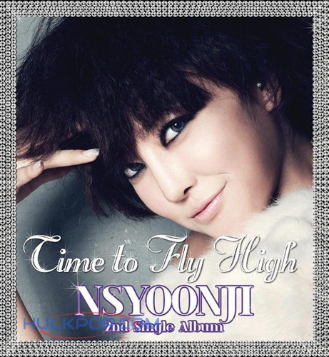 NS Yoon-G – Time to Fly High – EP (ITUNES MATCH AAC M4A)