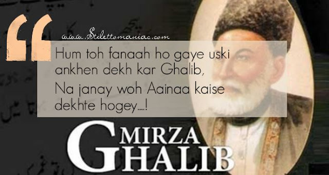 best-love-shayaris-of-mirza-ghalib