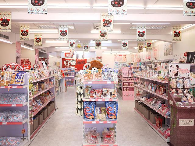 P1290264 - 台中零食批發懶人包│螞蟻人請止步,小心慎入7家超多糖果與食材的店