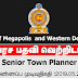 Ministry Of Megapolis  and Western Development