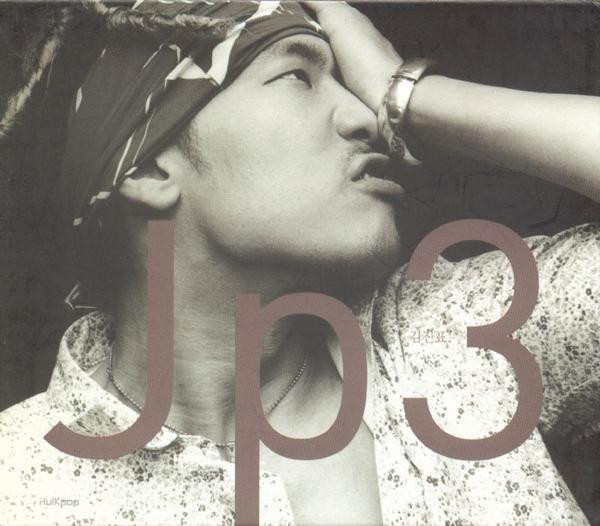 Kim Jin Pyo – Vol.3 JP 3