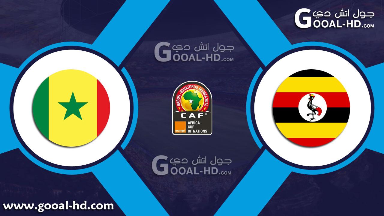 اوغندا والسنغال بث مباشر