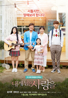 Sinopsis My Last Love {Film Korea}