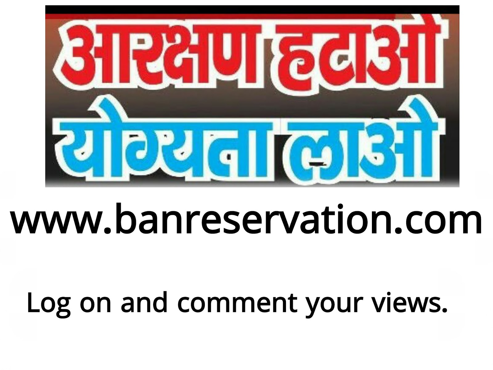 reservation implemented in india essay Reservation in india essay are presented for better understanding but politicians continue to support it for their party's benefits, students and parents continue to support it for the guarantee of a better college with lesser fees, employees continue to support it for a quicker promotion.