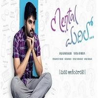 Mental Madilo Songs Free Download,  Sree Vishnu Mental Madilo Songs, Mental Madilo 2017 Mp3 Songs, Mental Madilo Audio Songs 2017, Mental Madilo movie songs Download