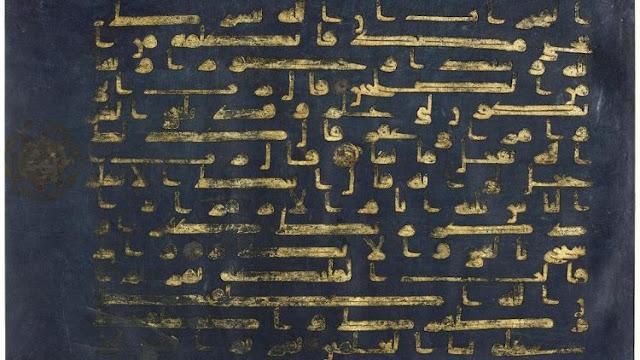 Một bản kinh của Hồi giáo (ANSA)