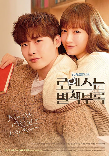 Drama Korea Romance Is A Bonus Subtitle Indonesia