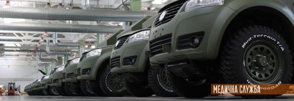 Богдан передав армії близько 50 модернізованих санітарок