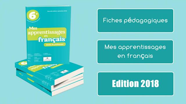 جذاذات الدورة الثانية اللغة الفرنسية - Les fiches mes apprentissages  6aep 2018