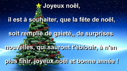 noel 2018 texte Messages de noël 2018 ~ Messages d'amour noel 2018 texte